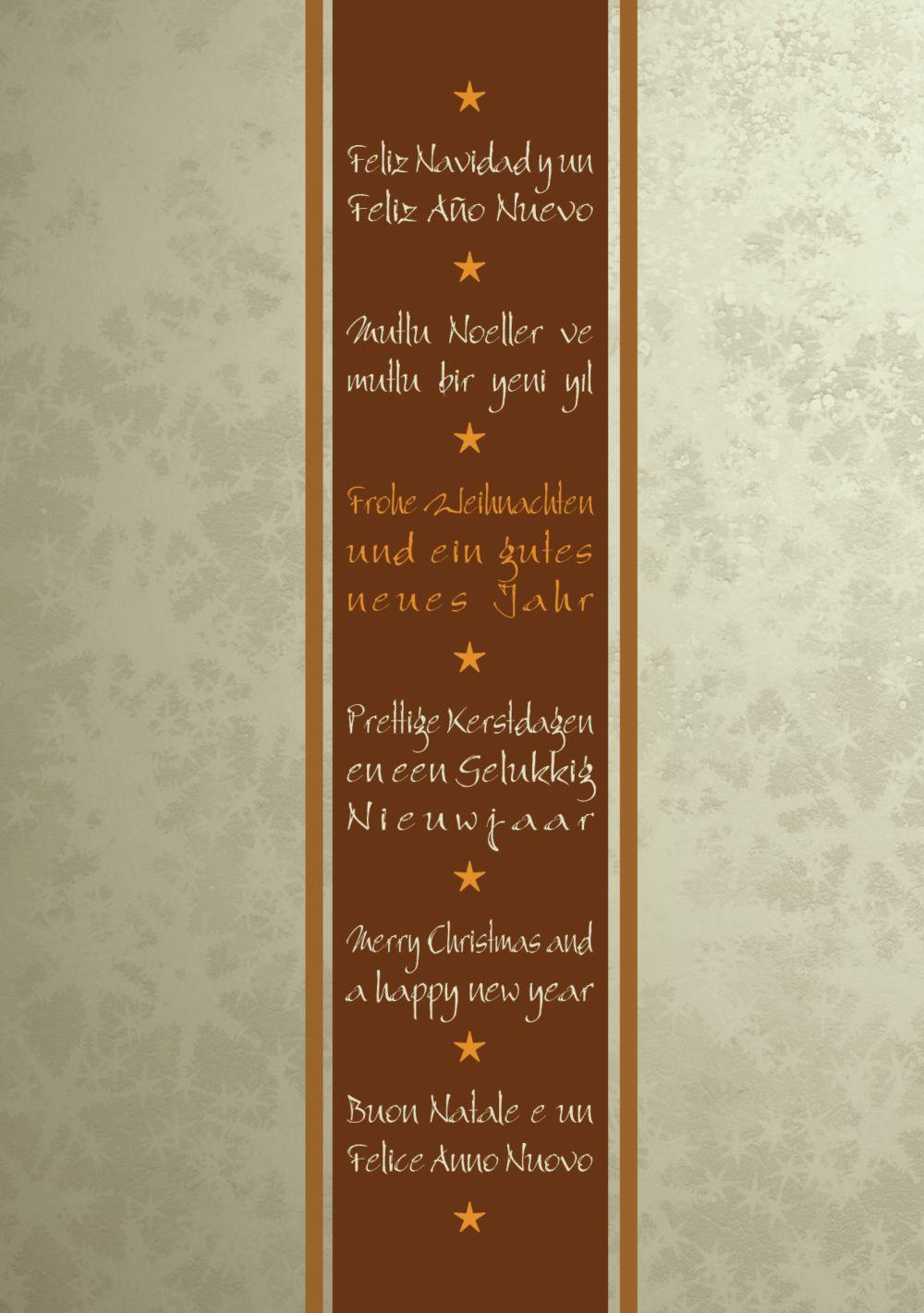 Ansicht 4 - Einladung snowflakes